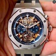 北京二手爱彼皇家橡树离岸型手表回收价格多钱